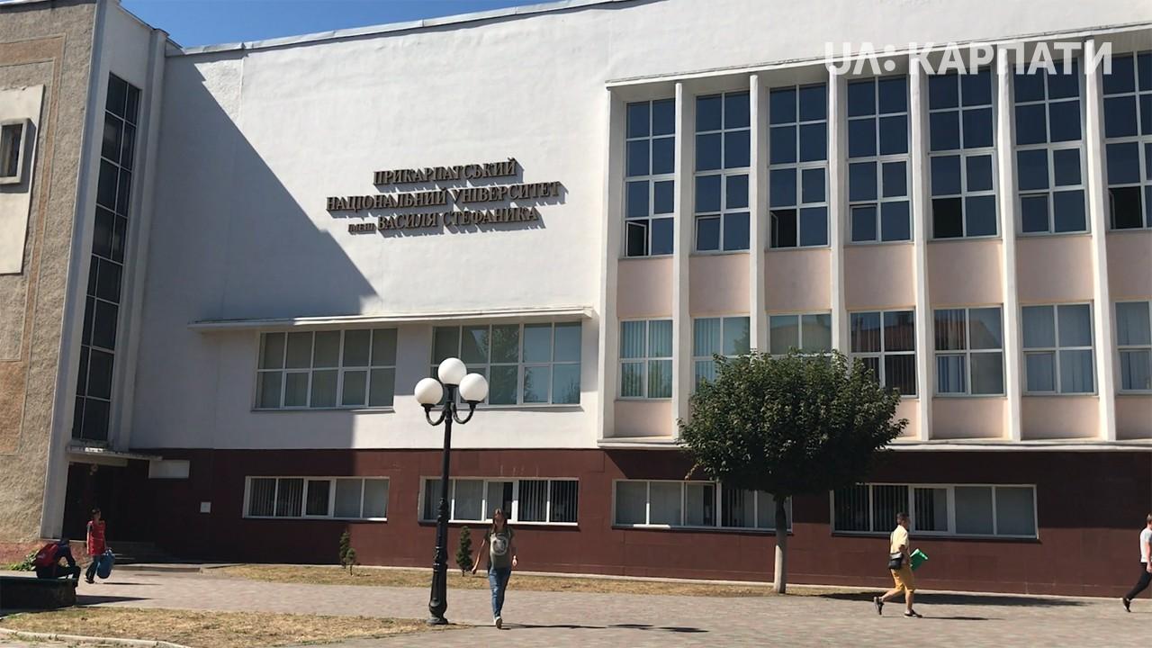 Прикарпатський університет збирає інформацію, скільки студентів вакцинувалося від кору