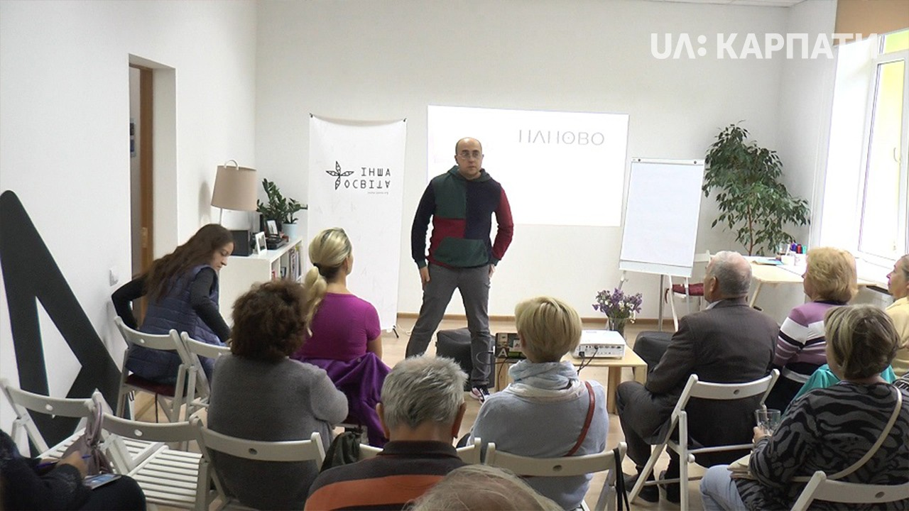 Франківців навчають IT-технологій (відеосюжет)