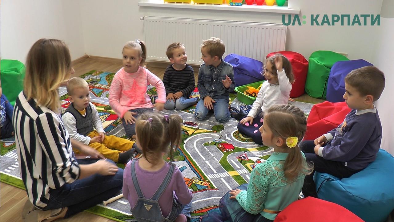 Заняття шумового оркестру для дітей провели в Івано-Франківську (відеосюжет)
